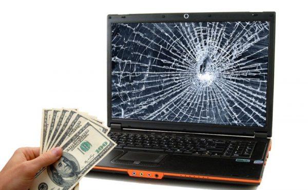 otkup-laptopova